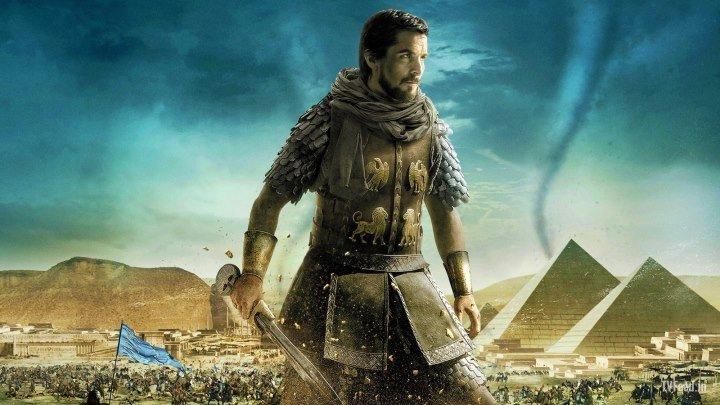 Исход_ Цари и боги (2014).HD(боевик, драма, приключения)