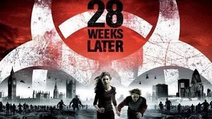 28 недель спустя (2007) Катастрофа, Триллер, Ужасы