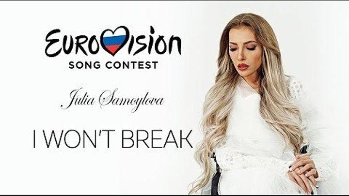 Премьера клипа Юлии Самойловой для Евровидения-2018