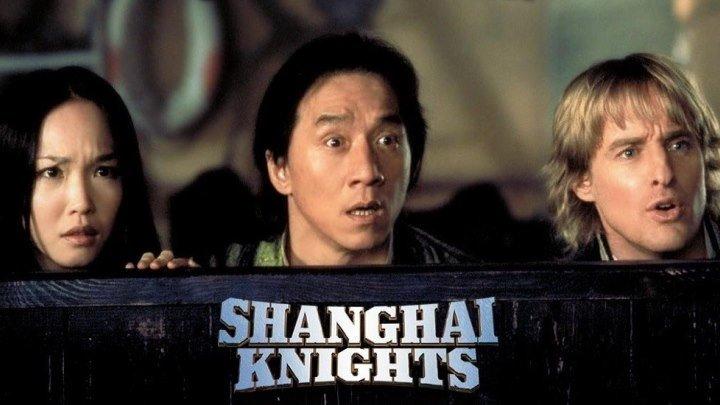Шанхайский Полдень -2\\Шанхайские рыцари HD(2003) 1O8Op.Боевик,Комедия,Приключения