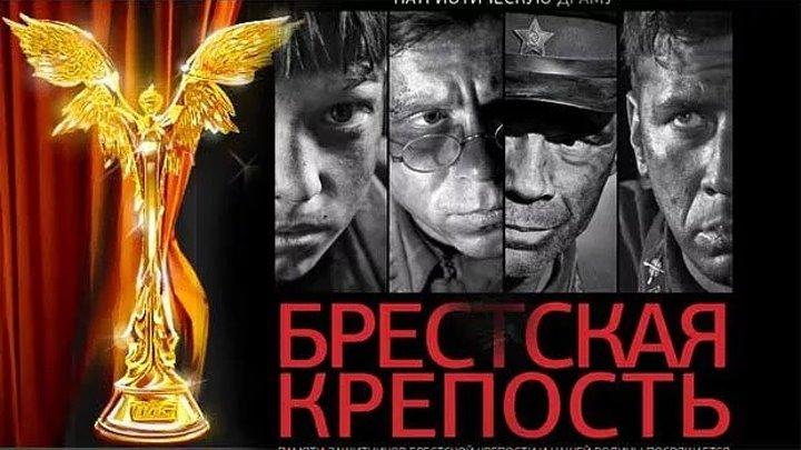 (2010) Военный, Драма, Русский фильм