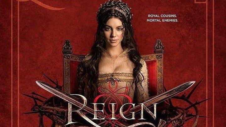Царство: 2013-2017 - сезон 3 - серия 15
