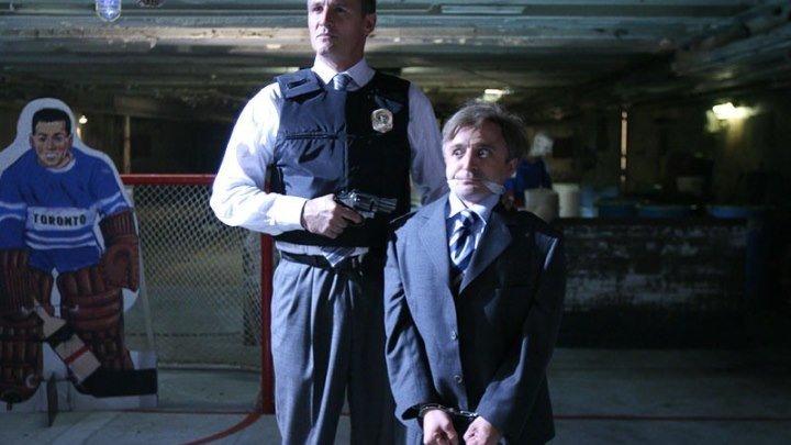 Плохой хороший полицейский. Комедия триллер боевик криминал.