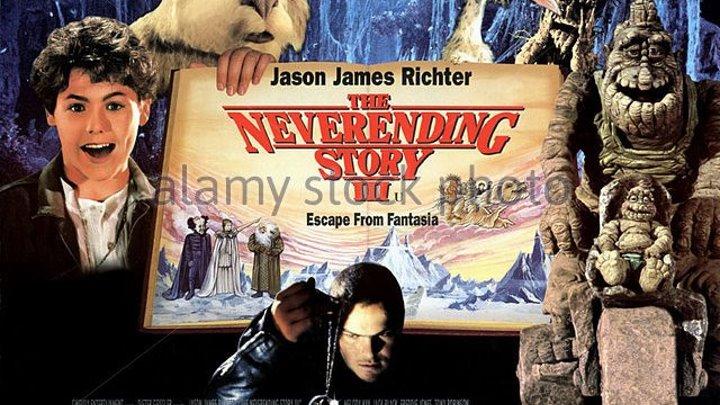 Бесконечная история 3 _ NeverEnding Story III, The (1994) США, Германия