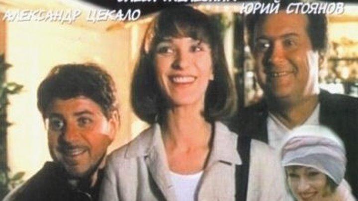 Ландыш серебристый Фильм, 2000 12+