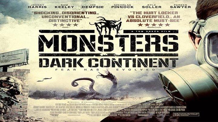 Монстры 2_ Тёмный континент (2014) _ Фантастика