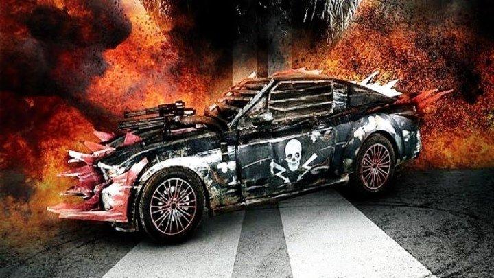 Смертельная гонка 4_ Вне анархии (2018).HD(боевик)