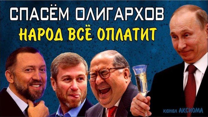 Новые интересные мысли и предложения во внутренней политике России