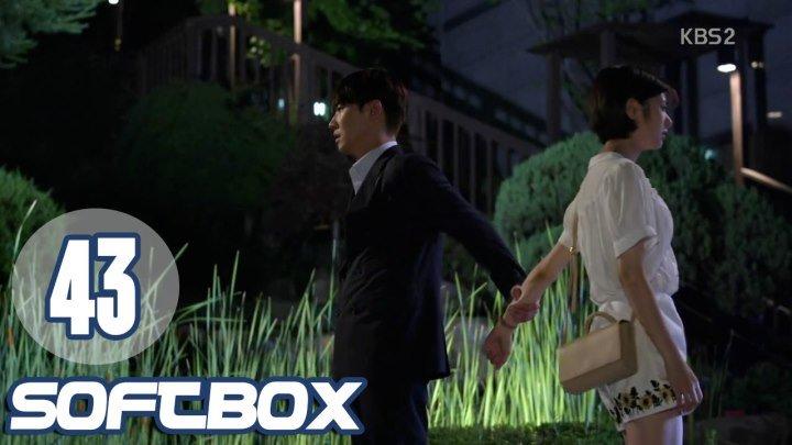 [Озвучка SOFTBOX] Странный отец 43 серия