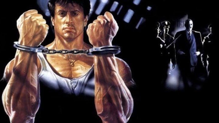 Тюряга (1989).HD(боевик, драма)