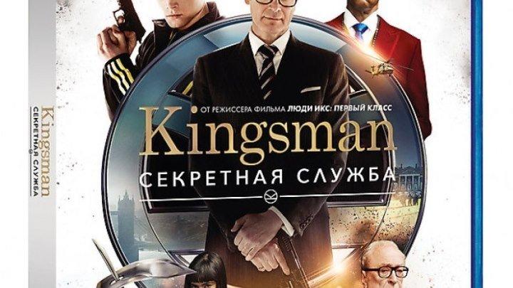 Kingsman: Секретная служба (2015) боевик, комедия, криминал, приключения