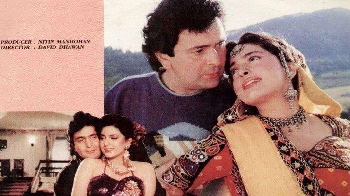 Пой,Радха,пой HD(Mелодрама,Kомедия)1992