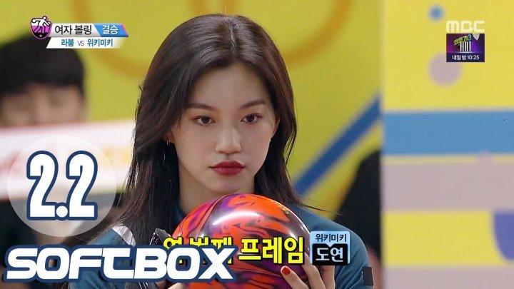 [Озвучка SOFTBOX] Чемпионат по легкой атлетике среди айдолов 2018 эпизод 2 (часть 2)