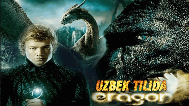 Eragon / Ерагон (Uzbek tilida)