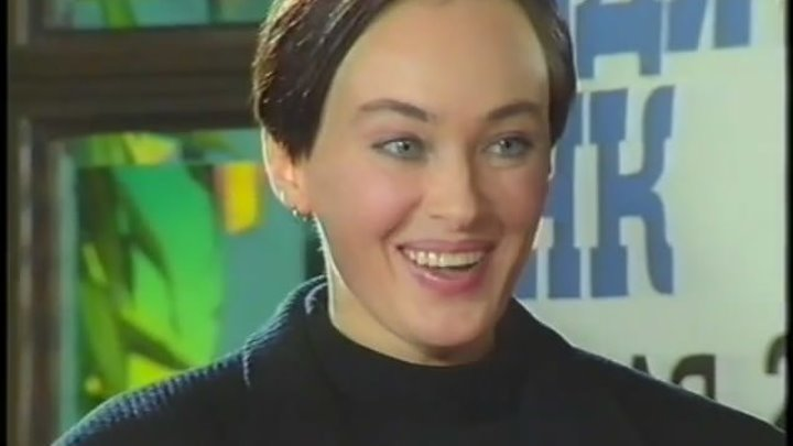 Лариса Гузеева в передаче Блеф-Клуб. 25 лет назад!