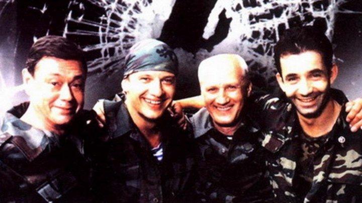 Львиная доля 2001 Россия Боевик.