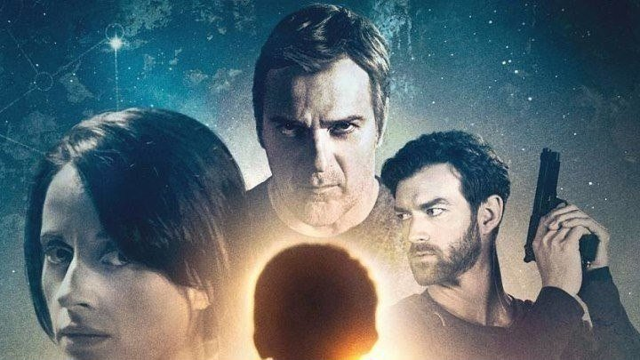 Проект Эдем, часть 1 . фантастика, триллер, детектив (2017 ).
