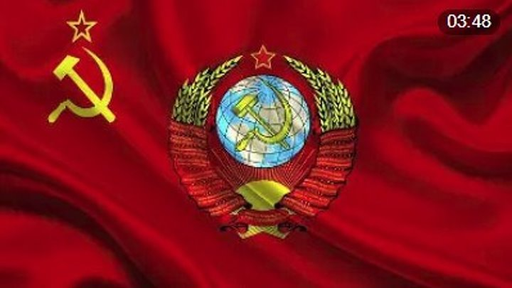Как бы ни ругали СССР, но ничего лучше нет и не будет
