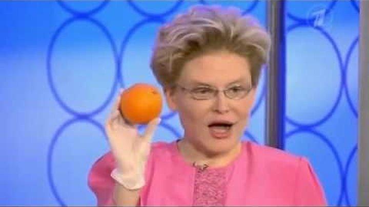 Полезные свойства Апельсина!