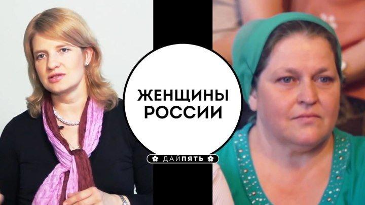 Топ 5 - Женщины России