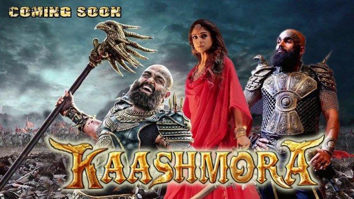 Дух смерти: Кашмора / Kaashmora (2016) Indian-HIt.Net