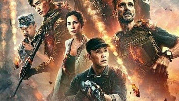 Война волков 2 / Zhan lang 2 (2017). драма, боевик, военный