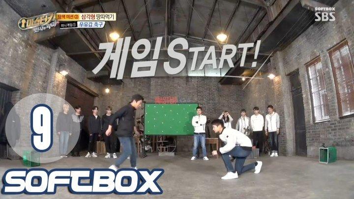 [Озвучка SOFTBOX] Мастер ключ 09 эпизод