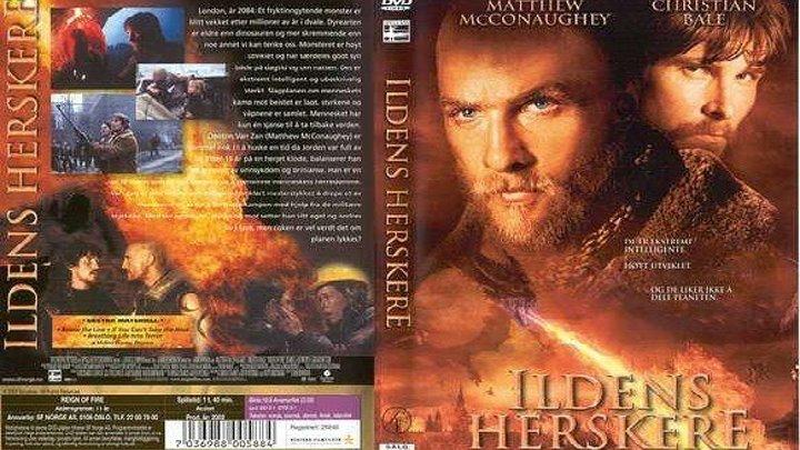 Власть огня HD(2002) 1О8Ор.Боевик,Триллер,Фэнтези
