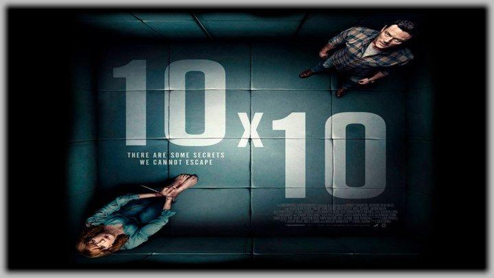 IO HA IO - 2OI8 HD триллер