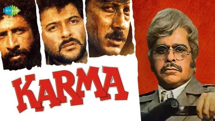 Карма HD(Боевик)1986