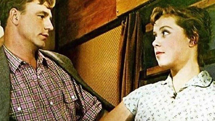 """""""Девушка без адреса"""" (1957)"""
