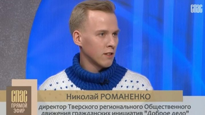 Телеканал СПАС от 15.01.2018 г.