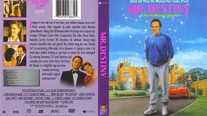 МИСТЕР СУДЬБА. 1990 HD мелодрама,комедия
