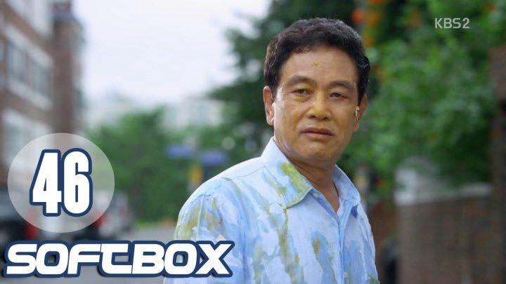 [Озвучка SOFTBOX] Странный отец 46 серия
