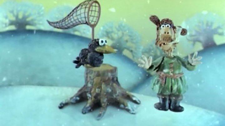 "м/ф ""Падал прошлогодний снег"" (1983)"