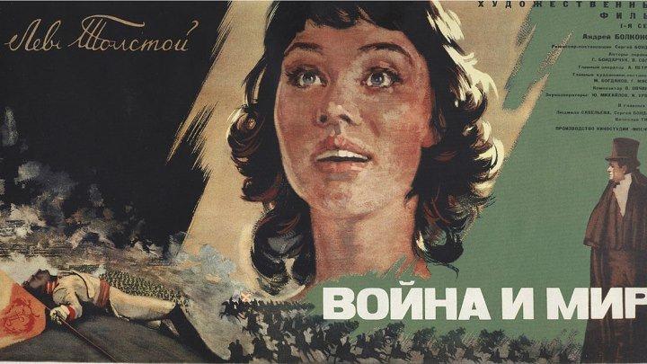 Война и мир_(1965) 2 серия