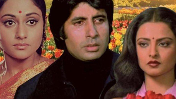 Индийское кино - Любовная связь (1981)