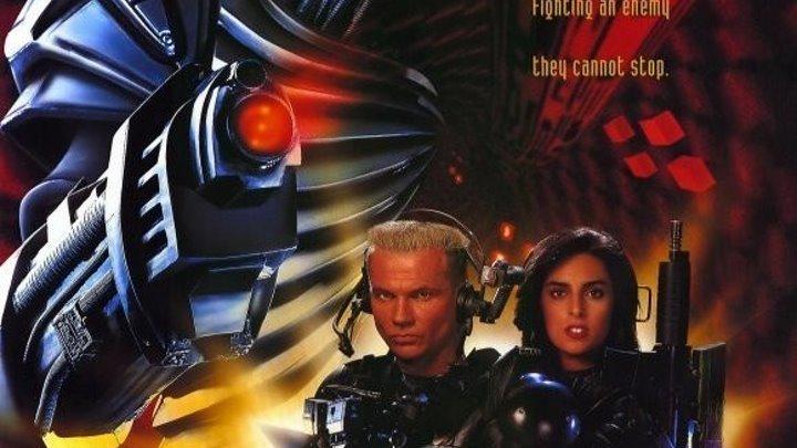апекс.(фантастика.боевик)1994