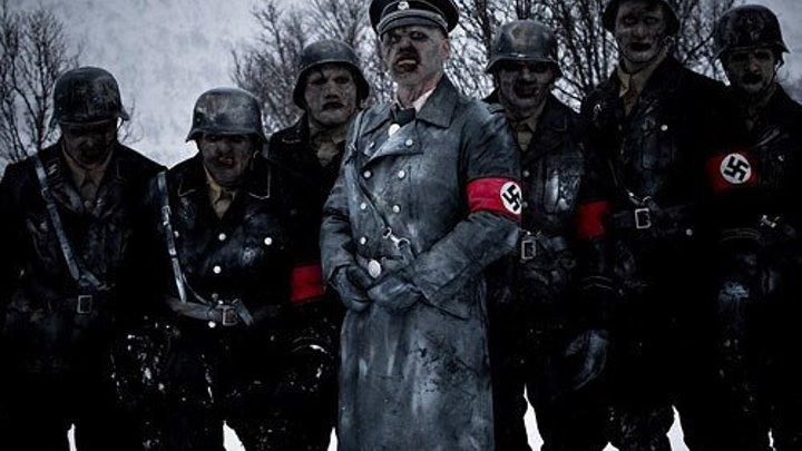 Операция «Мертвый снег»: 2009