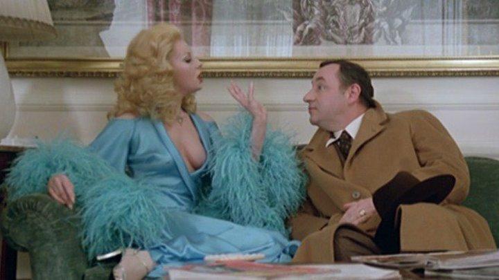 Всеобщее чувство стыда (Италия 1976 HD) 16+ Комедия (erotic)