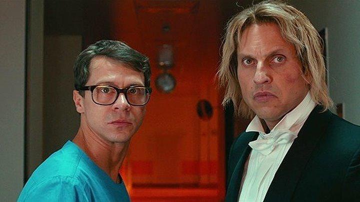 Смешанные чувства (2014) Россия комедия