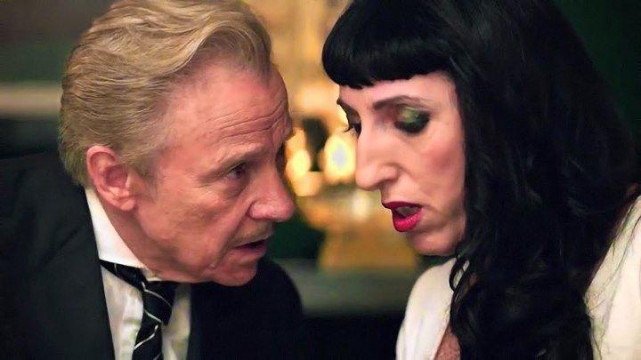 Мадам (2017) Франция драма, комедия
