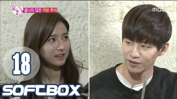 [Озвучка SOFTBOX] Молодожены Сон Чжэ Рим и Ким Со Ын 18 эпизод