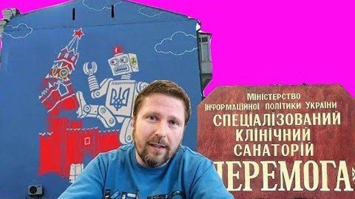 Мы признали РФ aгpeccopoм!
