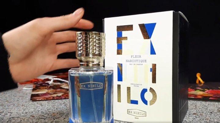 Вот это аромат - Флер Наркотик! Кто любит этот парфюм? Смотрите наш обзор