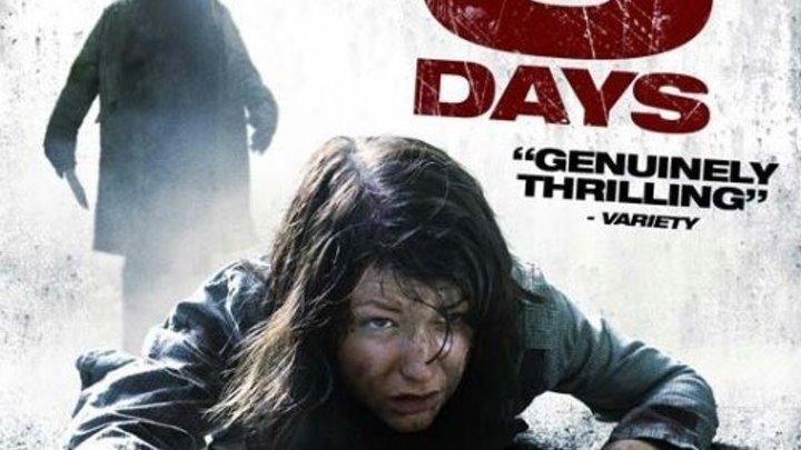 Фильм ужасов Смерть в три дня (2006)