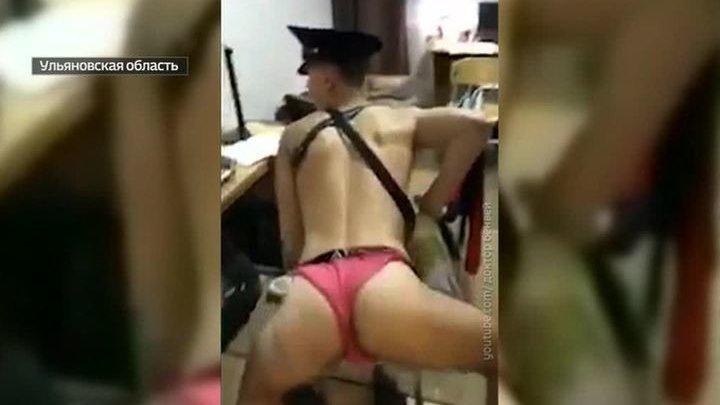 """Эротические танцы в нижнем белье: клип будущих летчиков """"порвал"""" Сеть и заинтересовал прокуратуру"""