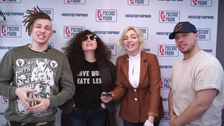 Группа «Банд'Эрос» приглашает принять участие в конкурсе «Мисс Русское Радио 2018»