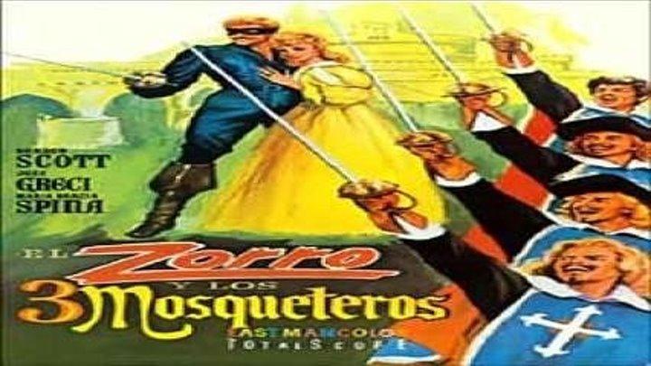 El zorro y los tres mosqueteros (1963) 2