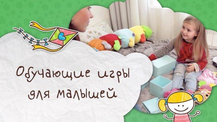 Обучающие игры для малышей [Супермамы]